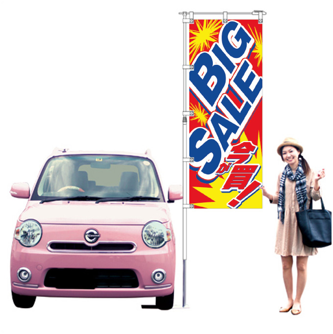 BIG SALE今が買!【K-1】(中古車,新車,セール)