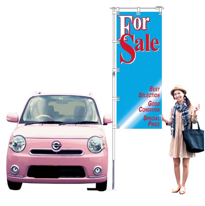 For Sale ブルー【K-12】(特選車,販売)