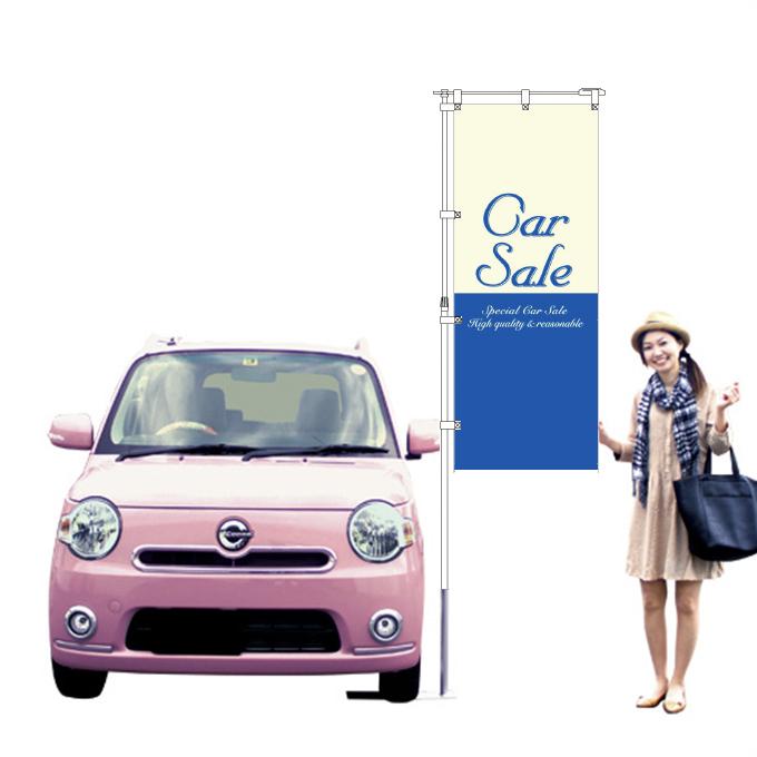 CAR SALE【K-191】(新車,中古車,販売)
