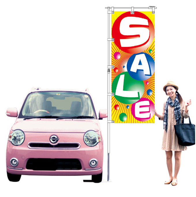 SALE【K-29】(販売,セール)
