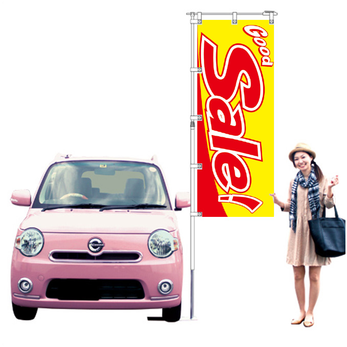 Good Sale! レッド【K-9】(中古車,販売)