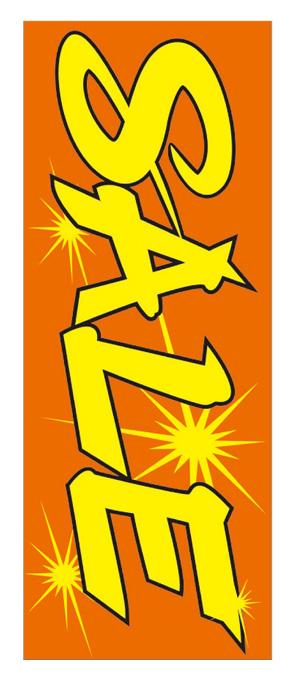SALE オレンジ 特大【KT-15】(新車,中古車,大)