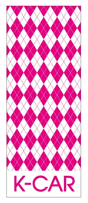 アーガイルチェック柄のぼり ピンク【M-14】(軽,軽四,軽自動車,オシャレ,キュート)