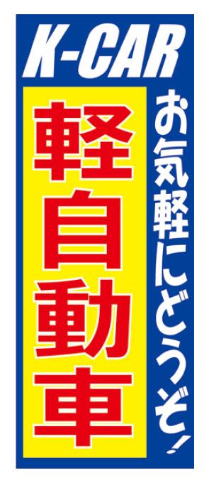 K-CAR軽自動車 お気軽にどうぞ【K-42】(軽四,中古車)