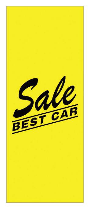 Sale BEST CAR イエロー 特大【KT-13】(特選車,大)