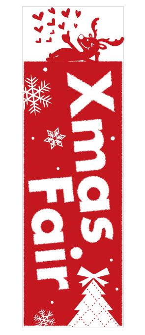 クリスマスフェア レッド【M-46】