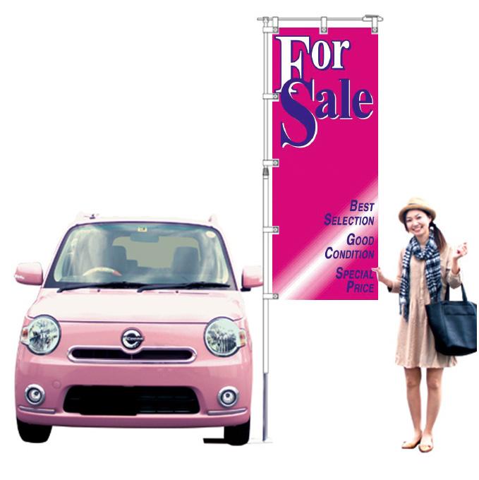 For Sale ピンク【K-11】(特選車,販売)
