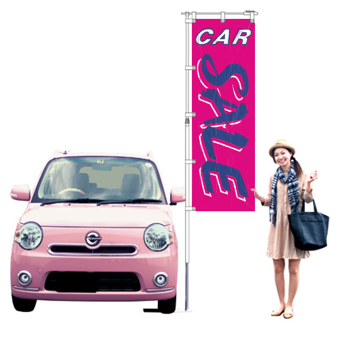 CAR SALE【K-14】(車販売)