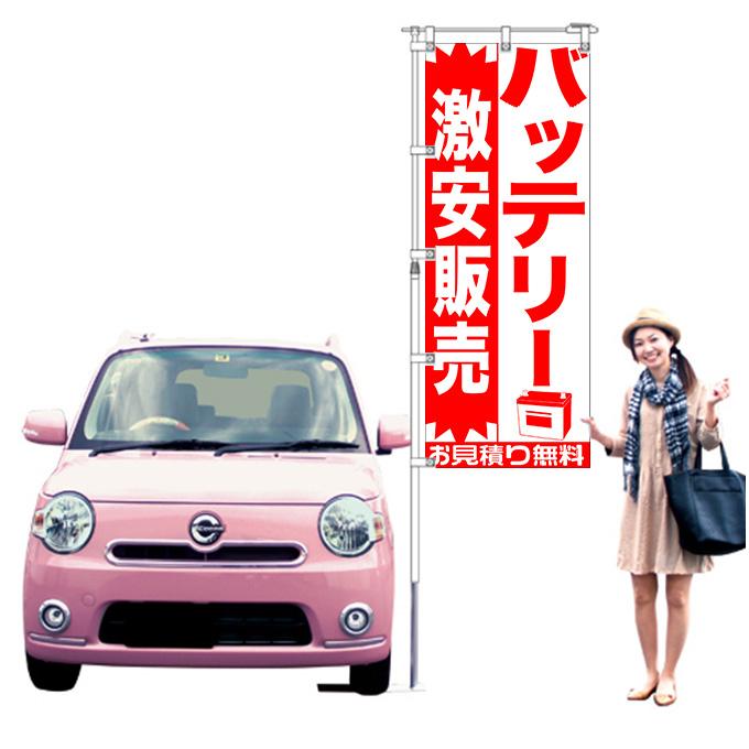 バッテリー激安販売【K-146】(整備,無料)