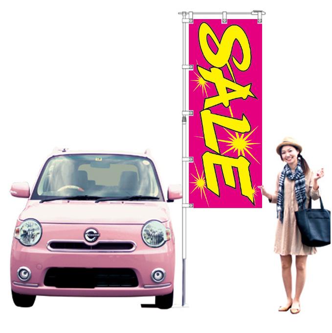 SALE ピンク【K-6】(車販売)
