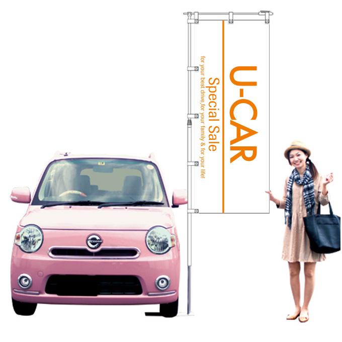 U-CAR Special Sale【K-92】(中古車,セール,)