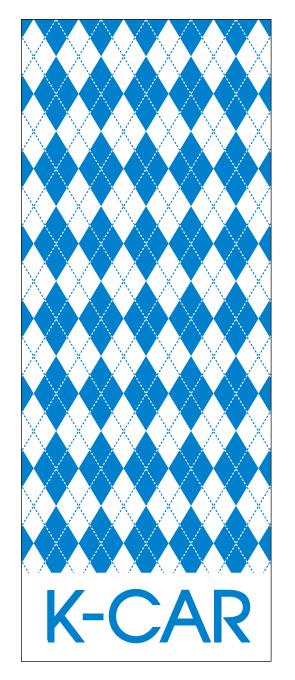 アーガイルチェック柄のぼり ブルー【M-15】(軽,軽四,軽自動車,オシャレ,キュート)